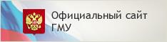 Информация о ГБСУСОН Преградненский ДИ